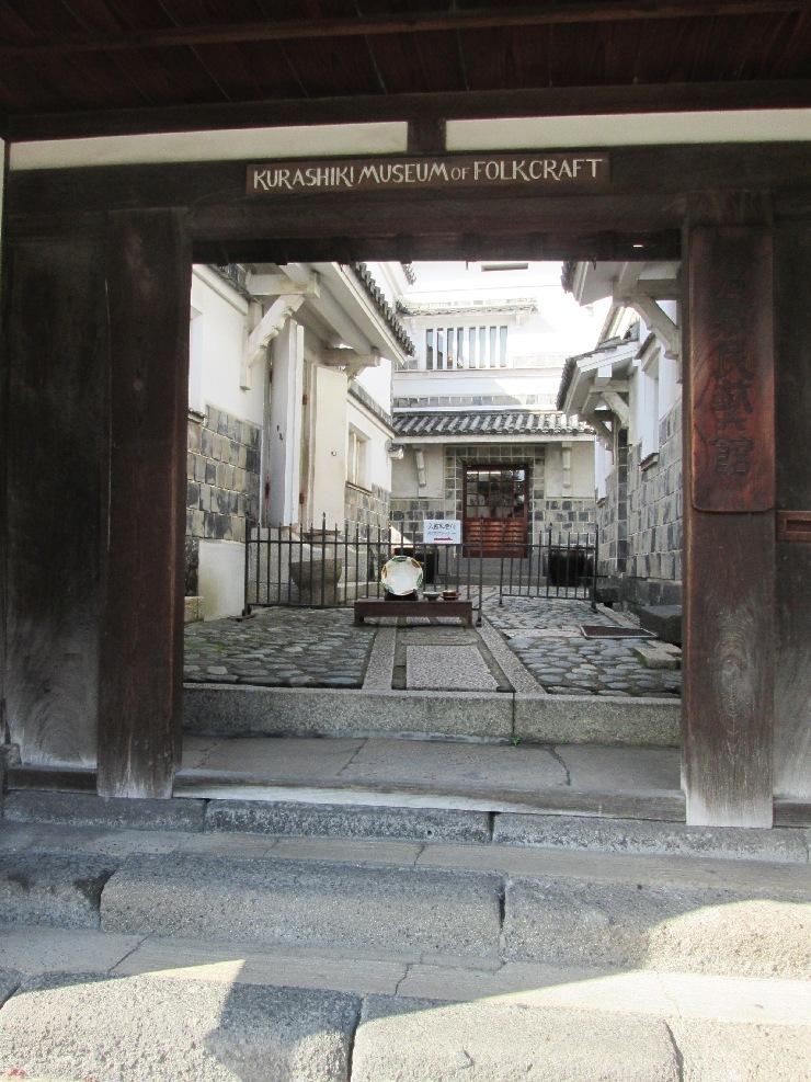 岡山 倉敷 美観 蔵